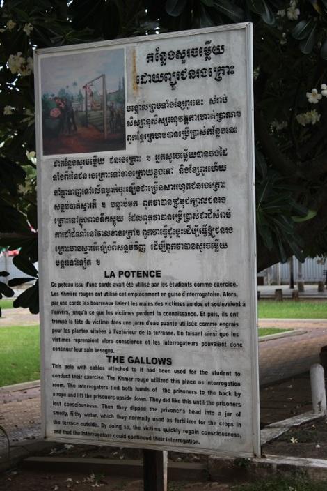 Potence-S21-Phnom-Penh