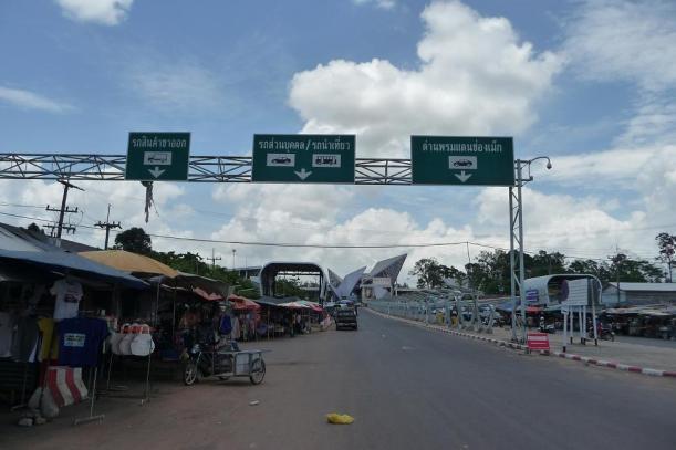 Le poste frontière Art déco de Khong Mek