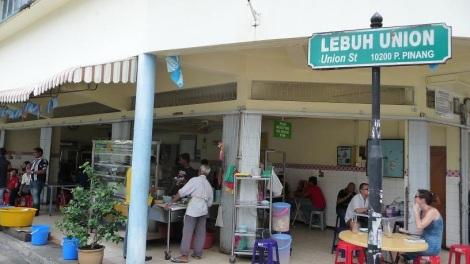 Restaurant-local