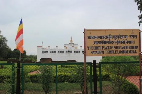 Lieu-de-naissance-de-bouddha