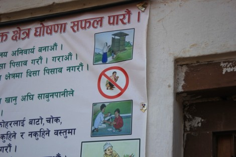 blog-open-defecation-free-zone